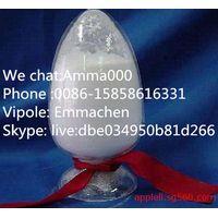 Drostanolone Propionate /Masteron Raw Steroid Powder CAS NO.521-12-0 thumbnail image