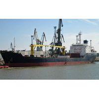 [DCG062] Geared General cargo 8750 mts ship thumbnail image
