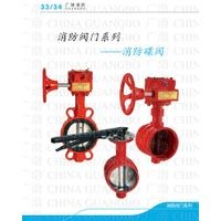 Sell Fire Signal Butterfly Valve Wafer Type thumbnail image