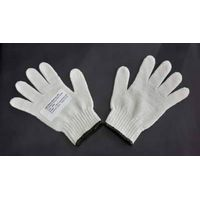 Cotton Knitted Gloves Raw White