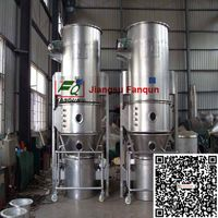 Jiangsu Fanqun FL Boiling and Granulating Dryer