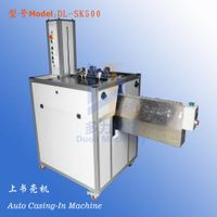 Post-Press Equipment Hard Cover Book Casing In Machine ,Exercise Book Making Machine,Notebook Making