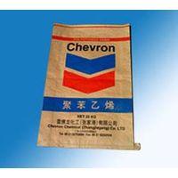 Low price Kraft Paper Bag & Block Bottom Bag, PP woven valve bag thumbnail image