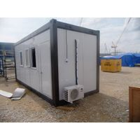 Quick Installation Modular House