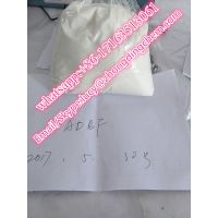 ADBF ADB-FUBINACA CAS NO.1445583-51-6 high purity powder