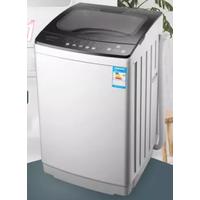 Household washing machines