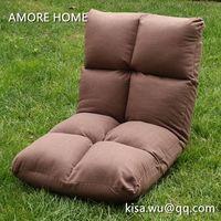 Linen/Hemp Cover Foam Floor Folding Chair thumbnail image