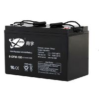 Rechargeable Batteries 12v 100ah solar AGM batteries