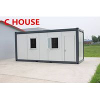 Prefab house/moving house/ villa/temporary house