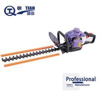 Hedge Trimmer, Garden Tools, 25.6cc thumbnail image