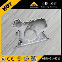 sell excavator parts,PC200-8 front case cover 6754-21-6211(Email:bj-012#stszcm.com) thumbnail image
