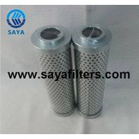 replacement high filtration p3.0730-51 Argo oil filter cartridge thumbnail image