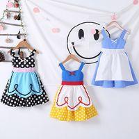 2017 Newest front short back long kids dress kids shoulder dress thumbnail image