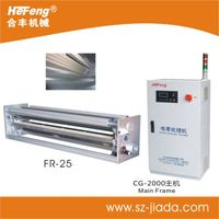 2014 plastic film surface corona treatment machine for printers