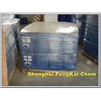 Sell Hypophosphorous acid (HPA 50%) electroplating auxiliary thumbnail image