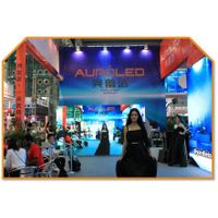 Auroled full color Anticollision COB led screen display