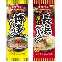 Hakata / Nagahama Ramen thumbnail image