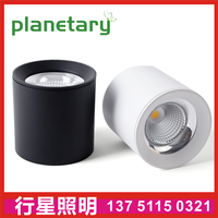 COB surface mounted hotel downlight round black white 30w5w7w9w surface mount hotel spotlight thumbnail image