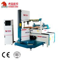 CNC curve band saw lathe for saw wood