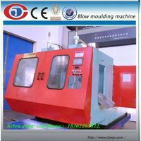 12LITER PLASTIC JERRYCAN BLOW MOULDING MACHINE