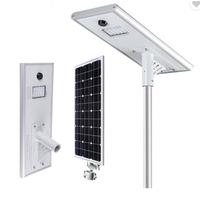 All in one led solar street light outdoor led lighting thumbnail image