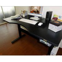adjustable height office workstation