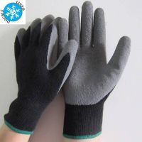 10 gauge latex coated glove