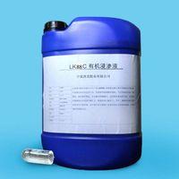 Loctite Resinol 88C equivalent for Porosity Casting Impregnation