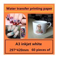A3 inkjet white water transfer printing paper Decorative stickers design transfer thumbnail image