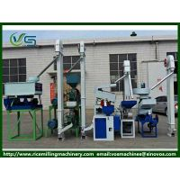 whole set paddy rice mill machine, rice mill plant automatic working