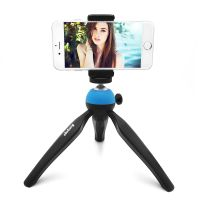 Bomgogo Govivo T1 Mini Tripod (Black/Blue)