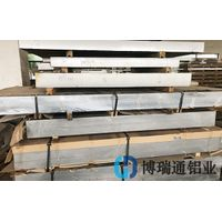 6082 Aluminum Sheet/Plate for Mechanical Mould/Building Ecternal Wall/ Curtain Wall thumbnail image