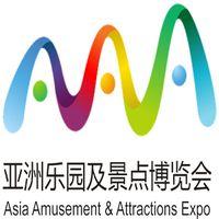 Asia Amusement & Attractions Expo 2019 (AAA 2019) thumbnail image