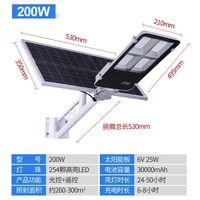 solar lights 200W