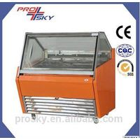 Prosky Ice Cream Display Freezer