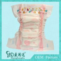2015 Hot sale low price, sleepy ultra soft baby diapers manufacturers in China,free baby diapers sam