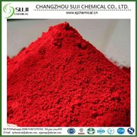 Food Color Allura Red AC/ Red Food Coloring, CAS: 25956-17-6 thumbnail image