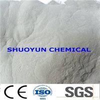 Reduced Iron Powder 100-325 Mesh With Fe 98% thumbnail image