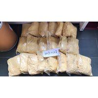 china cannabinoids sellers yellow powder 5f 5f-mdmb-2201 5fmdmb 2201 sales02 thumbnail image