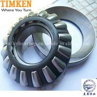 Non Standard Tapered Roller Bearing LM67048 Bearings thumbnail image