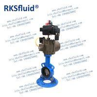 Automatic control valve / valve butterfly / butterfly valve price list