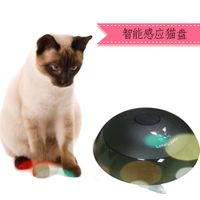 2017 New Arrival Smart Automatic Rotating Interactive Pet Toys for Cats