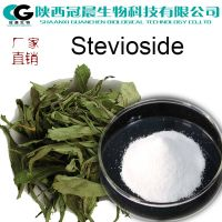 100% Natural Stevioside Steviol Glycosides 90% 95% Rebaudioside A (Reb A) 97% HPLC