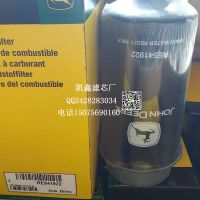 RE273801 John Deere Fuel filter MANN FILTER WD12 001 New Holland 9706161 89706161 thumbnail image