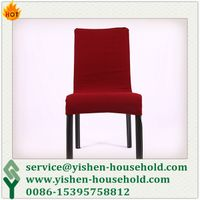 Yishen-Household spandex cover fit for many chair YS-ZZJ021-CC1