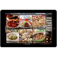 LCD E-menu used in restaurant and hotel thumbnail image