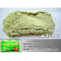 natural wasabi powder