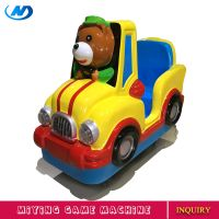 MIYING little bear coin operated kiddie rides for sale