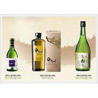 Korean TraditKorean Traditional Rice Wine - SOLSONGJU-ional Rice Wine - SOLSONGJU- thumbnail image
