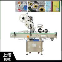 Production line high speed automatic flat pouch labeling machine thumbnail image